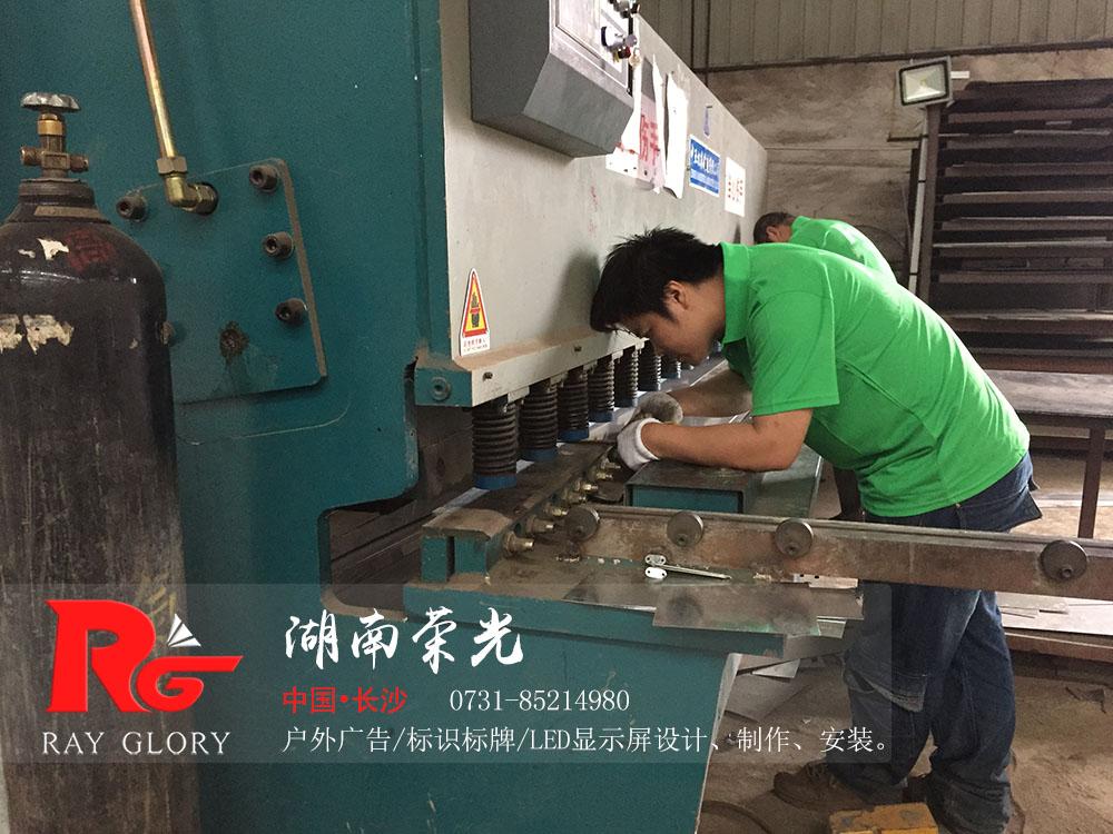 重型剪板机