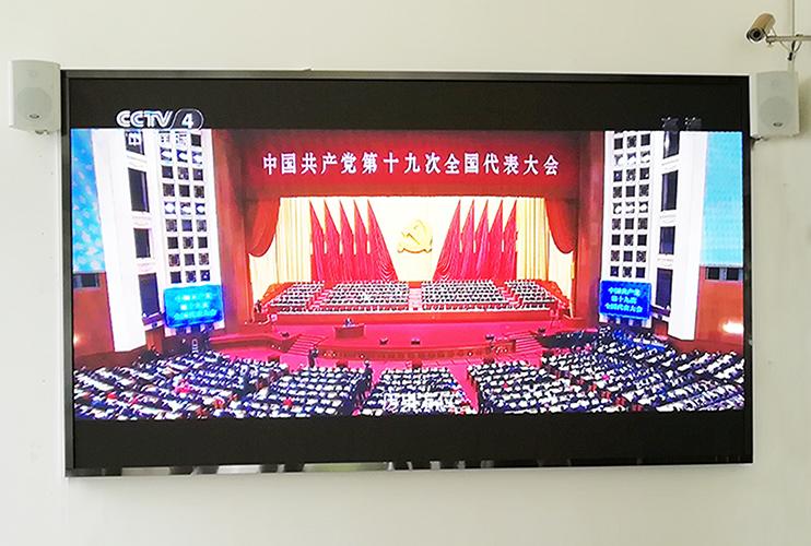 湖南省政府机关食堂长沙LED显示屏制作