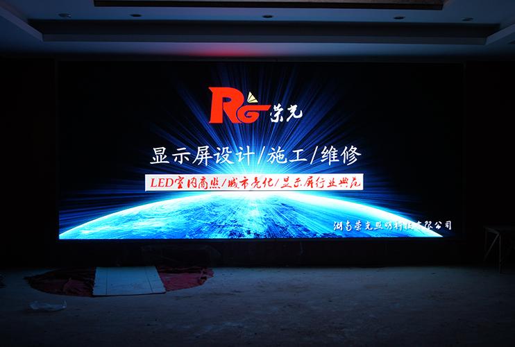 新高原红酒店宴会厅显示屏
