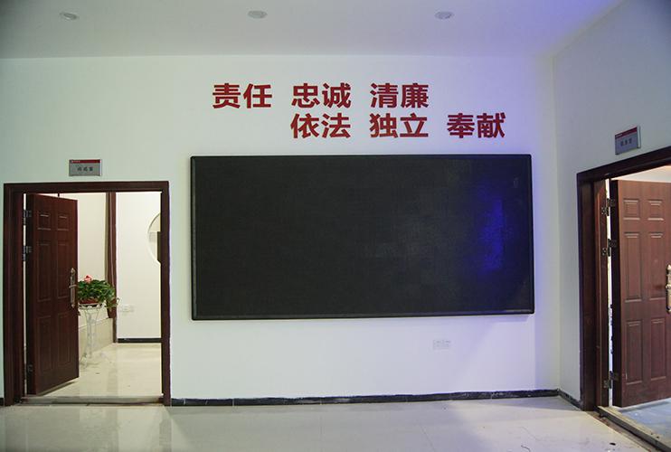 审计局大厅显示屏