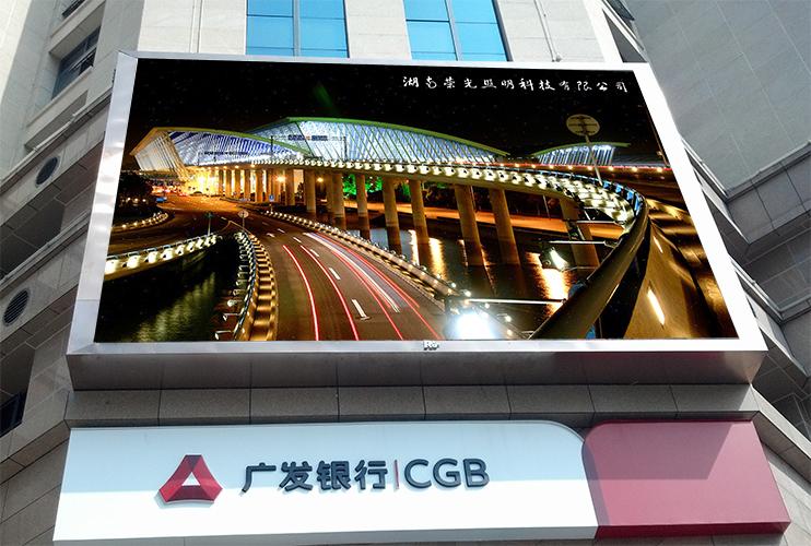 蓝湾国际广场广告显示屏