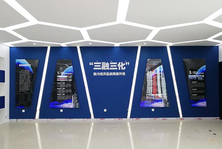 恒飞电缆厂内大厅广告装饰工程