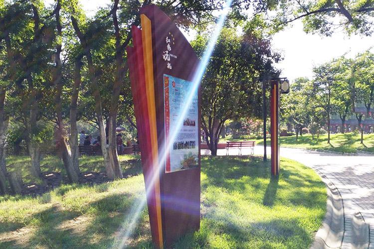 长沙公园标识-党建文化灯箱