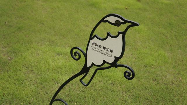 公园标识牌制作