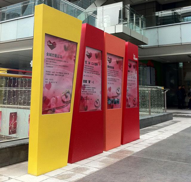 商城发光导视标识制作 长沙广告标识