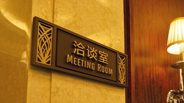 酒店导视标识标牌制作 长沙广告标识