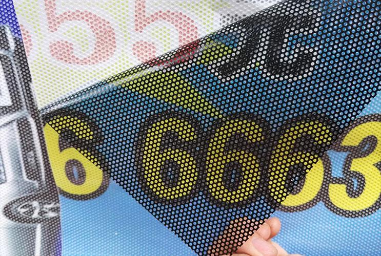 长沙广告喷绘 单透膜写真