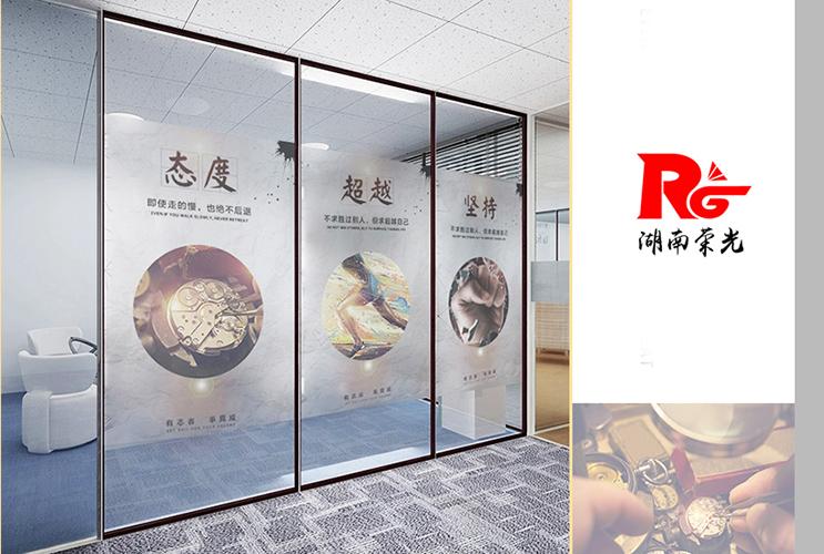 长沙广告喷绘 透明膜写真