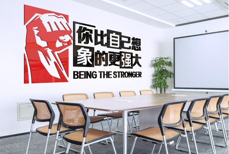 长沙公司背景墙 广告标识制作
