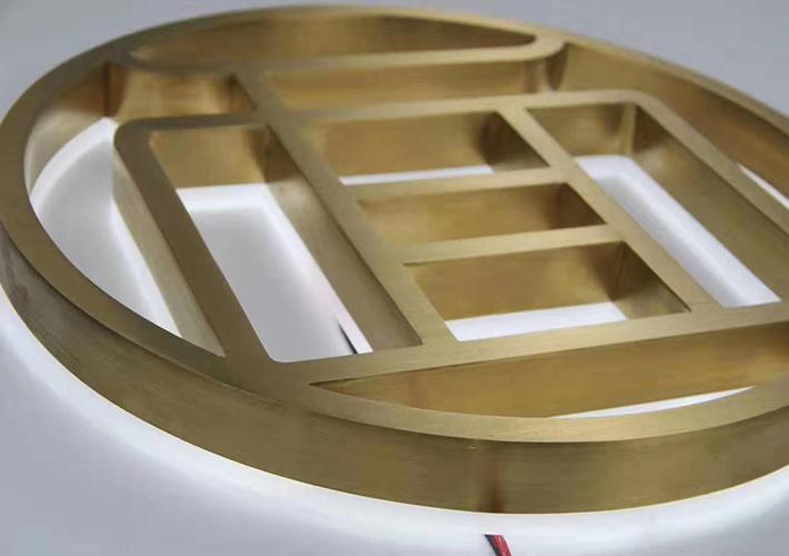 LED钛金字 背发光字 精工不锈钢发光字制作