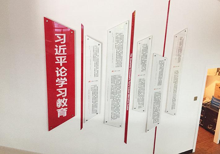 亚克力文化墙制作 长沙亚克力UV打印 长沙文化墙设计制作