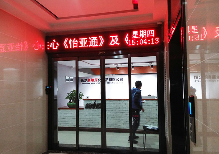 公司门头LED显示屏 室内单色显示屏 室内门头显示屏制作