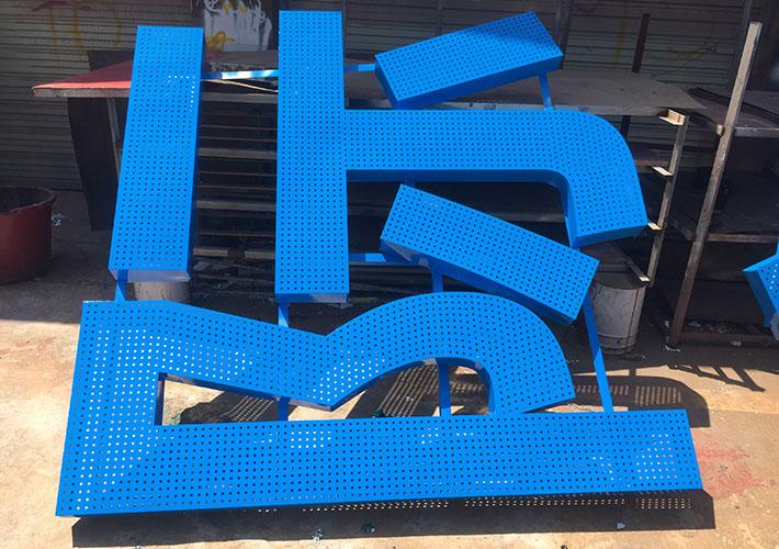 户外冲孔发光字 长沙LED冲孔字制作 镀锌板烤漆冲孔字