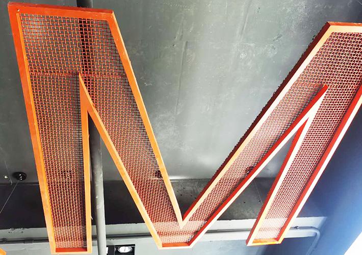 长沙烤漆立体字 铁网字 网格立体字制作 半透明立体字