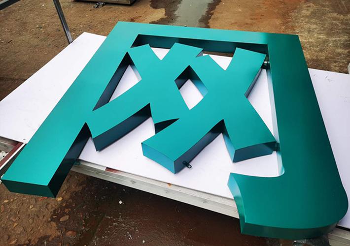 长沙广告字制作加工 不锈钢烤漆字 不锈钢不发光立体字