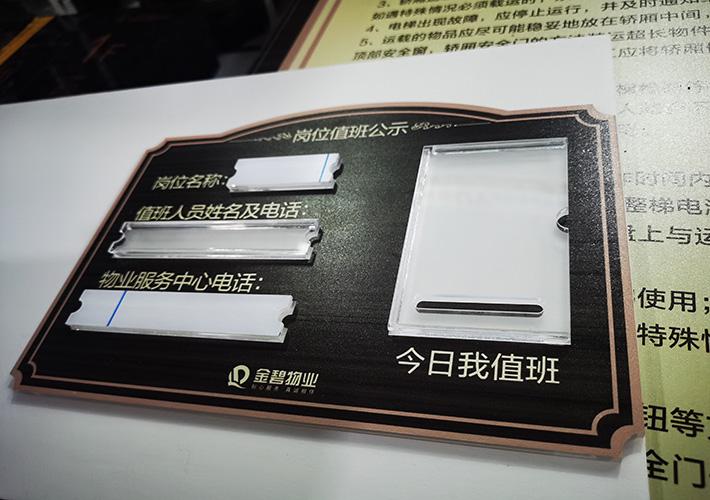 亚克力UV标识牌 地产标识牌 长沙标牌定制