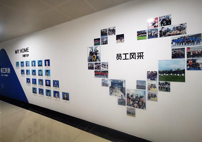 长沙企业文化墙 公司照片墙设计制作+亚克力磁吸相框
