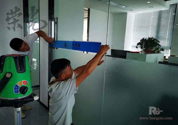 长沙专业玻璃腰线贴膜 公司玻璃磨砂贴写真