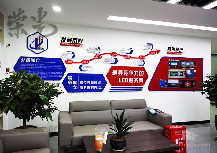 长沙企业文化墙设计 公司发展历程墙广告制作