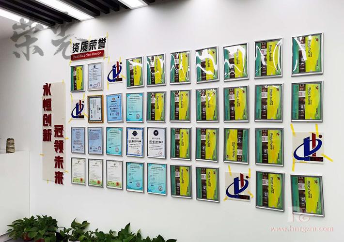 长沙荣誉墙设计 企业资质荣誉墙制作安装