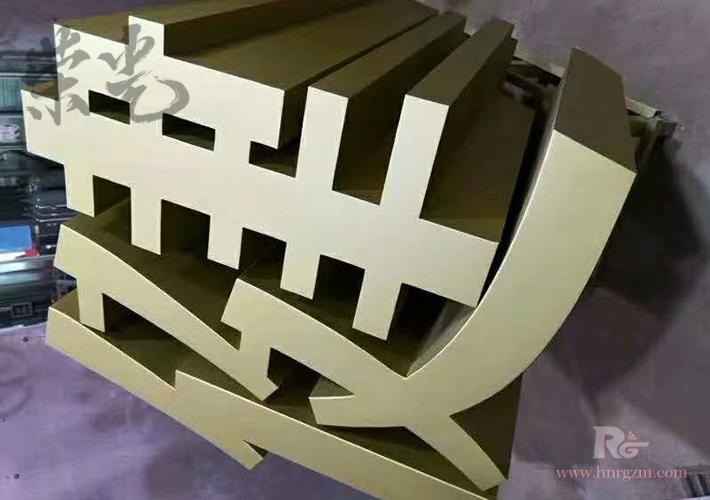 长沙不锈钢烤漆立体字 长沙三维立体字制作