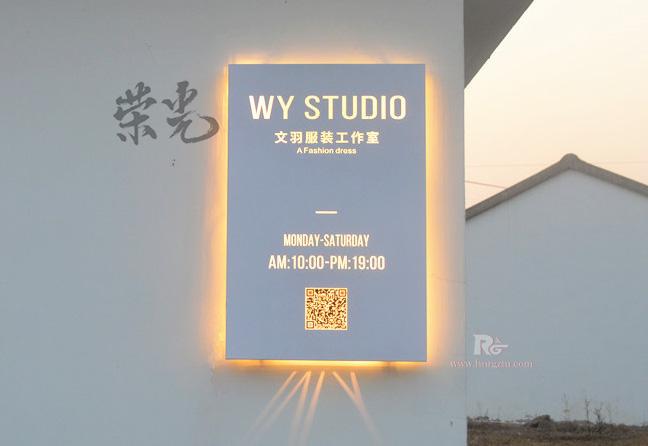 长沙LED镂空灯箱招牌定制 服装店不锈钢发光字牌