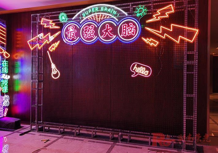 长沙霓虹灯制作 活动布置发光背景墙 LED霓虹背景墙搭建