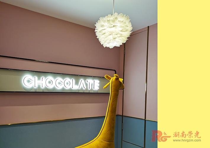 长沙趣柯里酒店室内发光标识牌设计 室内广告牌制作