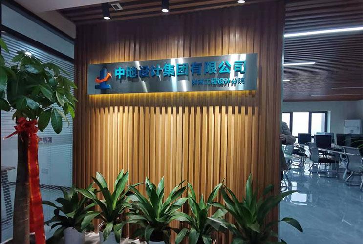 长沙形象墙制作安装 生态木背景墙_设计公司标牌定制