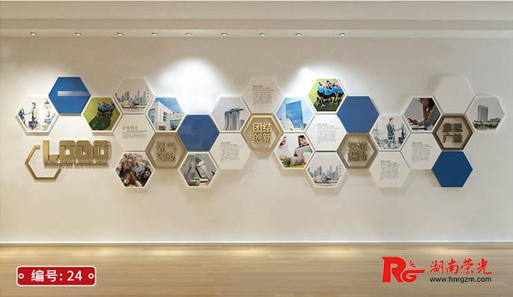 长沙企业文化设计 办公室文化墙制作(五)
