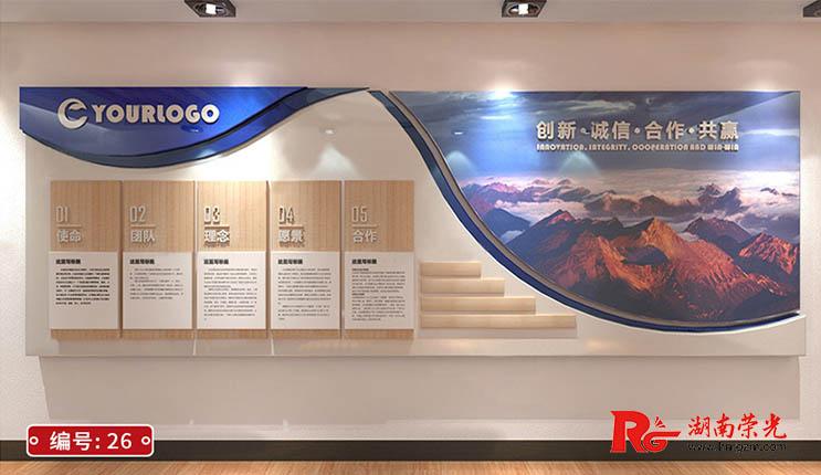 长沙企业文化设计 办公室文化墙制作(六)